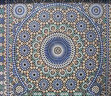 220px-Mekhnes_Place_El-Hedine_Mosaique2